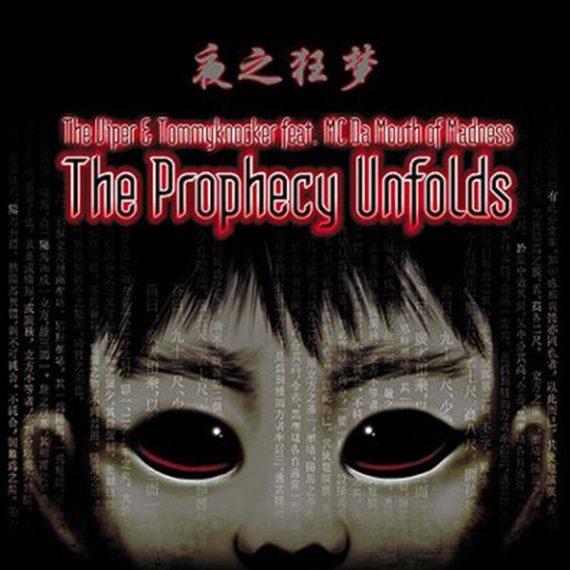 The Prophecy Unfolds Cover